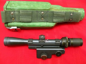 "U.S. Military ""ART-II"" Sniper Scope with mount"